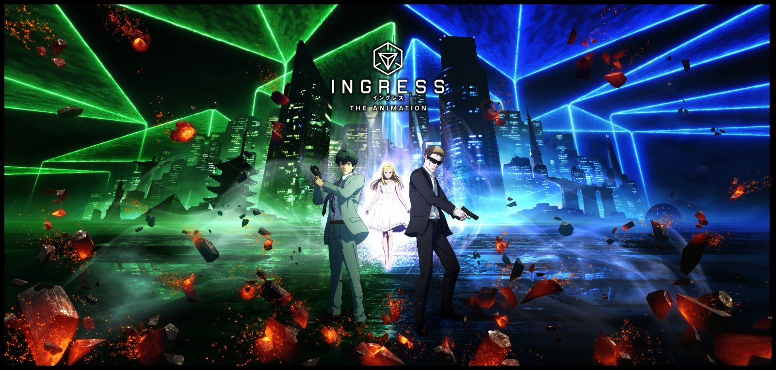 walk around to play Ingress