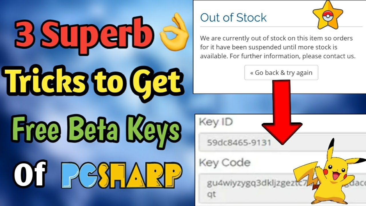 out of stock pgsharp
