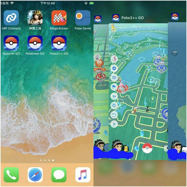 pokemon go hack on ios 9