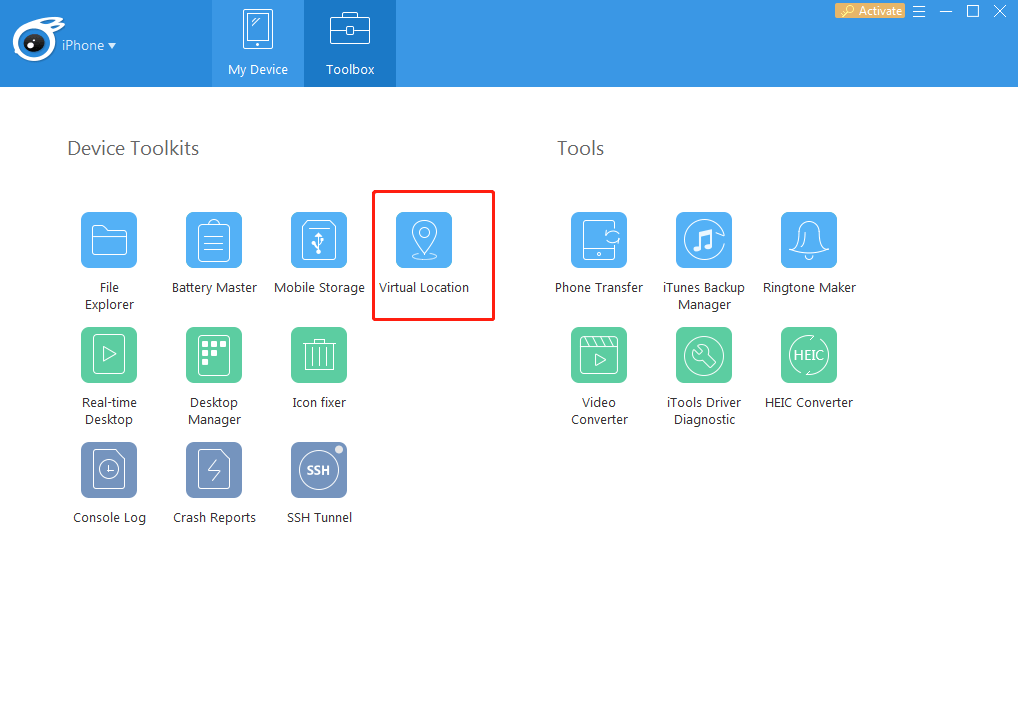 iTools Virutal Location screenshot